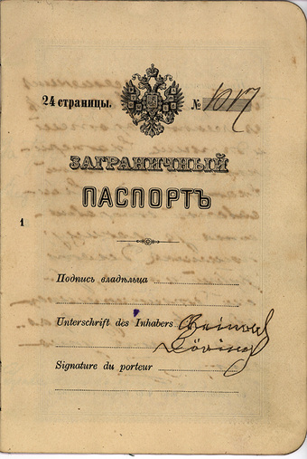 Title page of the Russian passport held by the Heinrich Döring family from Norka. The Döring family immigrated to the United States in November 1903. Courtesy of Steve Schreiber.